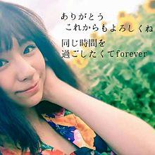 西内まりや/ありがとうforever...の画像(seventeenモデル ポエムに関連した画像)
