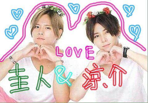 keito&ryosukeの画像 プリ画像