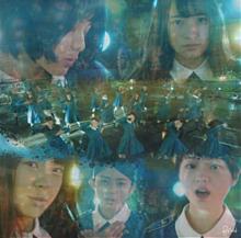 欅坂46 サイレントマジョリティーの画像(サイレントマジョリティに関連した画像)