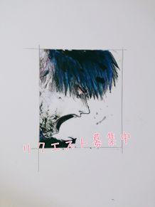 お絵描きのリクエスト募集中の画像(東京グールに関連した画像)