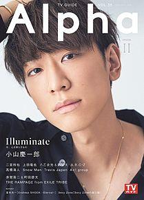 慶ちゃんの画像(Newsに関連した画像)