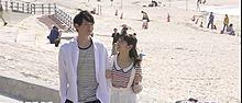 イタズラなKiss〜Love in Tokyo〜の画像(古川雄輝に関連した画像)