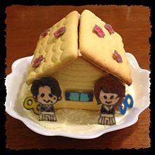 手作り お菓子の家の画像(プリ画像)