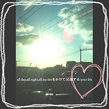 ハジ→_おまえに。の画像(おまえに。に関連した画像)