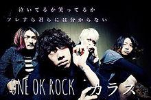 one ok rock カラスの画像(プリ画像)