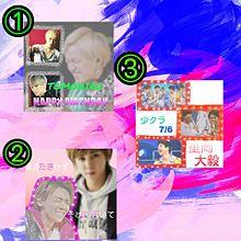 リクエスト‼️part.2の画像(#重岡大毅に関連した画像)