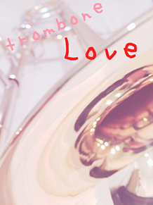 trombone Loveの画像(トロンボーンに関連した画像)