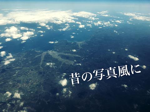 飛行機からの眺めの画像(プリ画像)