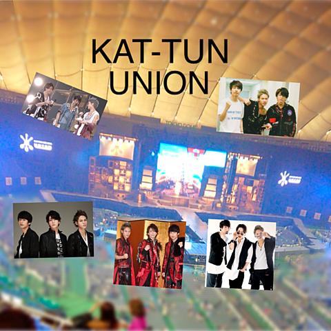 KAT-TUN UNION 2018 LIVEの画像(プリ画像)