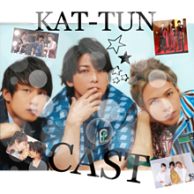 KAT-TUN CAST プリ画像