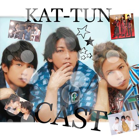 KAT-TUN CASTの画像(プリ画像)