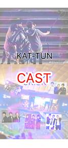 KAT-TUN プリ画像