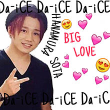 Da-iCE 花村想太 3(原画)の画像(プリ画像)