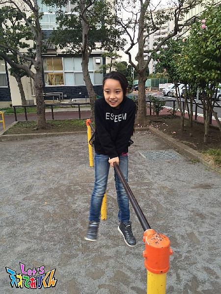 稲垣芽生の画像 p1_20