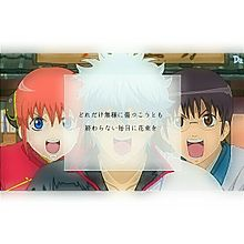 米津+菅田 灰色と青 銀魂ver.の画像(可愛い/かわいい/カワイイに関連した画像)