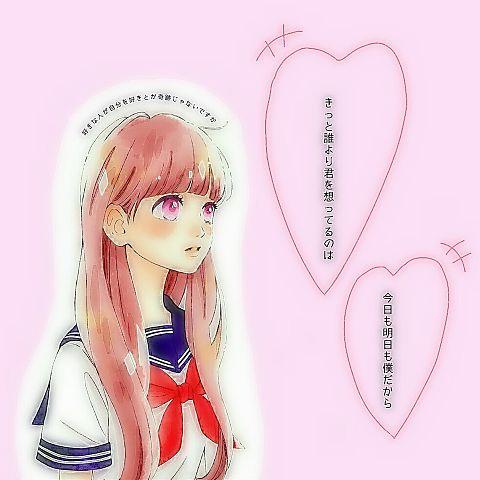 back number 恋 センセイ君主ver.の画像(プリ画像)
