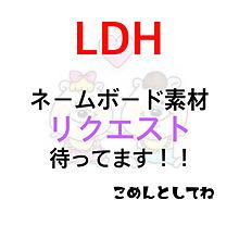 no titleの画像(ネーム 登坂広臣に関連した画像)