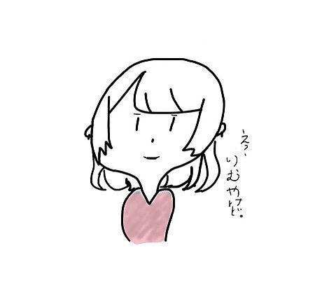 riの画像(プリ画像)