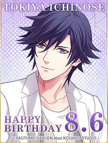 トキヤあああお誕生日おめでとう!!!の画像(うたのプリンスさまっに関連した画像)