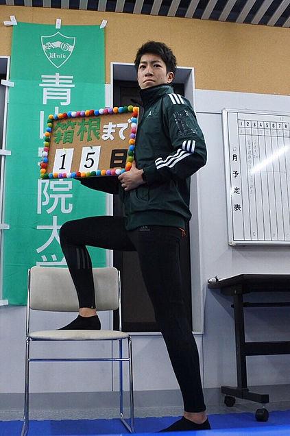 青学駅伝の画像(プリ画像)
