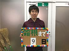 青学駅伝の画像(大会記録に関連した画像)