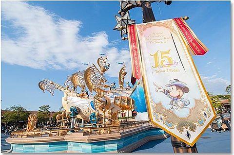 Disney sea  TDSの画像(プリ画像)