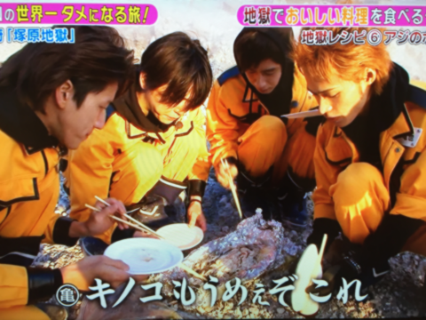 KAT-TUN♡の画像(プリ画像)