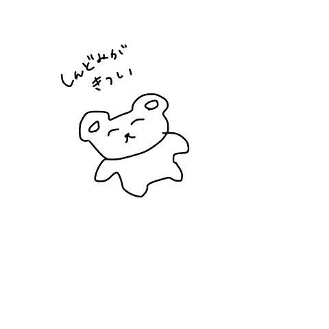 🌝の画像(プリ画像)