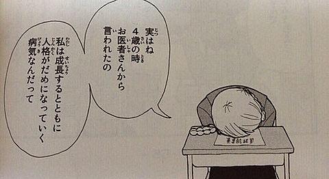 😻の画像(プリ画像)