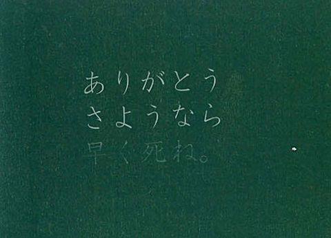 👥の画像(プリ画像)