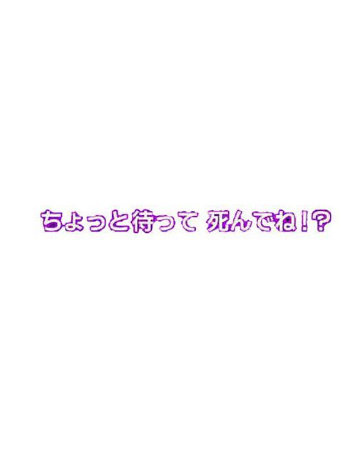 🍼の画像(プリ画像)