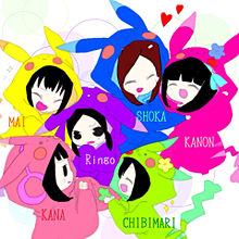 attack girlsと雑談の画像(雑談に関連した画像)
