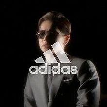 松潤 adidas プリ画像