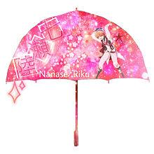 傘を加工/アイナナ(七瀬陸)の画像(傘に関連した画像)