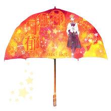 傘を加工/ツキウタ。(神無月 郁)の画像(傘に関連した画像)