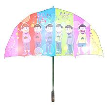 傘を加工/おそ松さんの画像(傘に関連した画像)