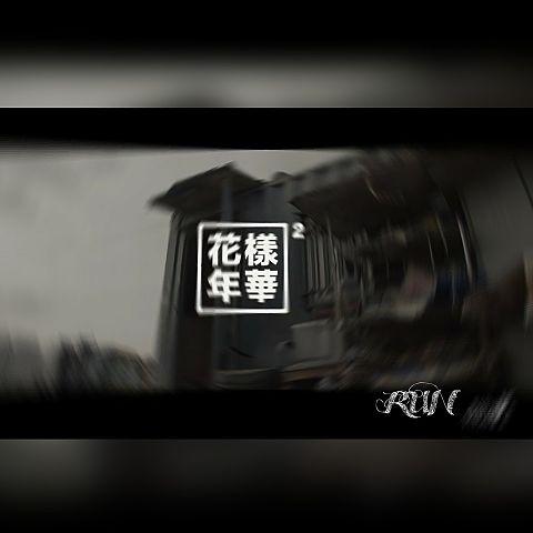 防弾少年団の画像(プリ画像)