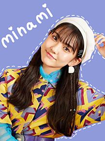 未渚美ちゃんの画像(ガールズに関連した画像)