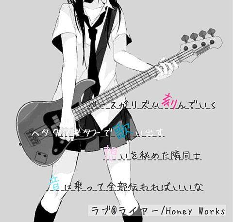 CHIHIROさんリクエストの画像(プリ画像)