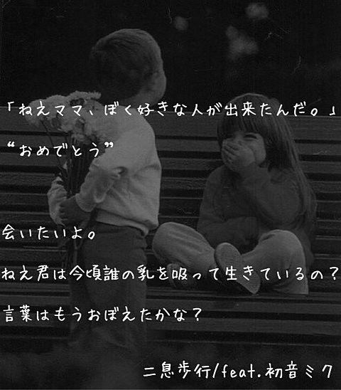 CHIHIRO さんリクエスト 1の画像(プリ画像)