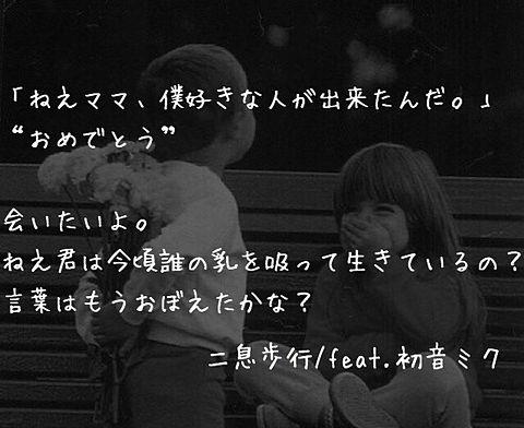 CHIHIROさんリクエスト2の画像(プリ画像)