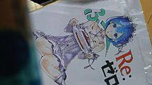 完成!レムの色紙の画像(プリ画像)