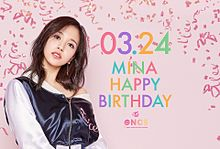 Happy mina day プリ画像