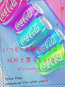 歌詞画像 西野カナちゃんの画像(プリ画像)