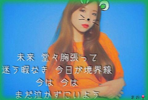 OVER/リトグリ/MAYU💚/歌詞画の画像(プリ画像)