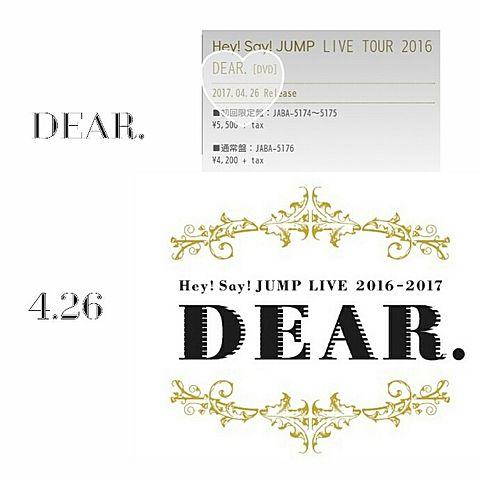 🍊 DEAR.の画像(プリ画像)