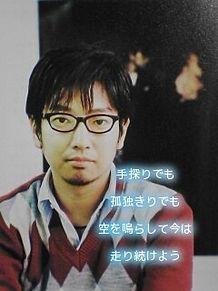 小林賢太郎×東京事変の画像(東京事変に関連した画像)