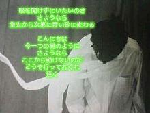 ラーメンズ×東京事変の画像(東京事変に関連した画像)