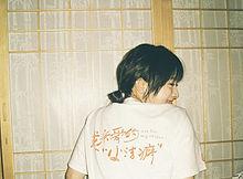 久の画像(きれい/憧れ/好きに関連した画像)