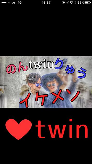 twinの画像(プリ画像)